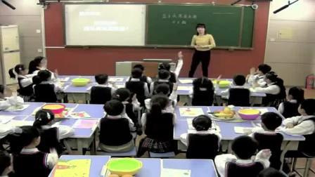 小学综合实践《盘中水果我来拼》(2019年郑州市中小学综合实践活动学科优质课评比活动)