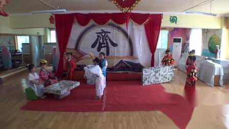 (一)2019年6月19日淄博市文化局幼儿园大四班《齐成语故事小剧场》