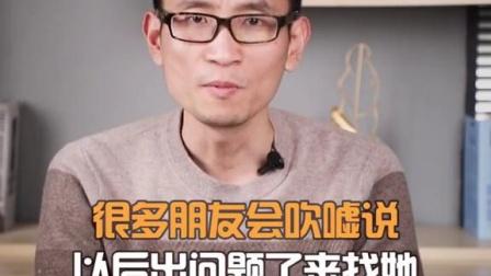 君知否保险烤瓷牙医保报销比例中国平安保险公司业务范围