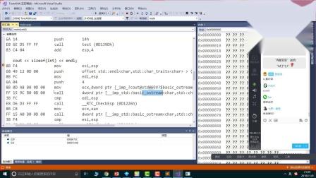 C++编程教程-数据结构 -学习建议