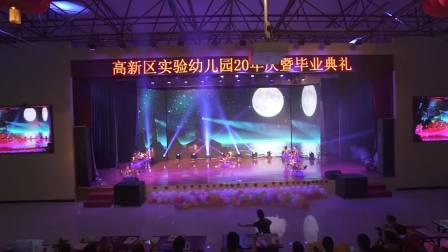 宜昌高新区 实验幼儿园2019年 20周年庆活动