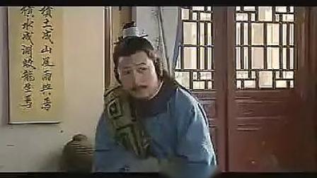 越剧电视剧《招贤记》第一集(流畅)-_标清