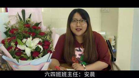最好的我��—徐州市求是小�W2019���I季