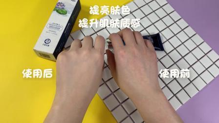 十月天使孕妇隔离霜孕妇专用护肤品保湿妆前隔离乳bb孕期提亮肤色