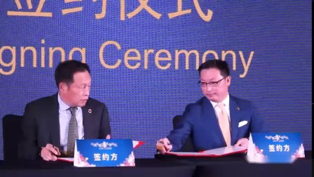 中联投年会、2019-1-26、300人、上海外滩W酒店