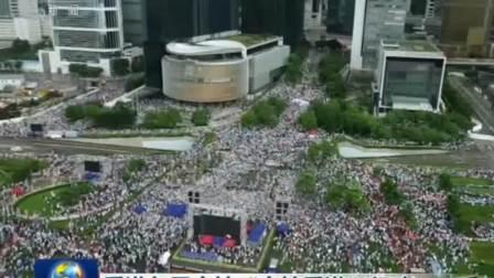 """央视新闻联播 2019 香港各界支持""""守护香港行动"""""""
