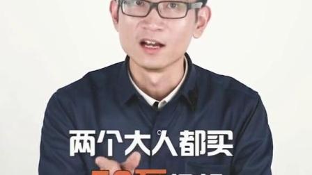 君知否保险商业险能不能随便动中国邮政银行保险