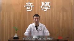 中医推拿按摩手法-王文浩理筋手法治疗乳腺增生视频