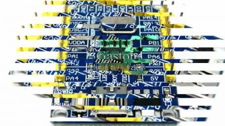 君曉天云ARM M0 STM32F030F4P6開發板核心學習板系統 可TTL串口下載