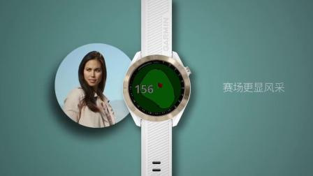 君晓天云Garmin佳明s40高尔夫电子球童手錶GPS挥杆golf运动健身智能测距仪