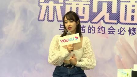 宋茜分享剧中角色,圆梦小说向远梦 山月不知心底事 20190906