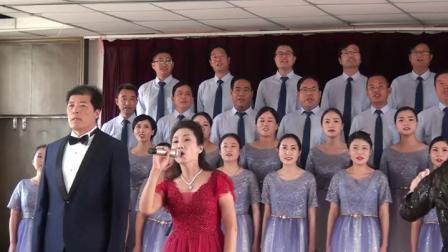 臨沂第二十一中學教師合唱團 四渡赤水出奇兵