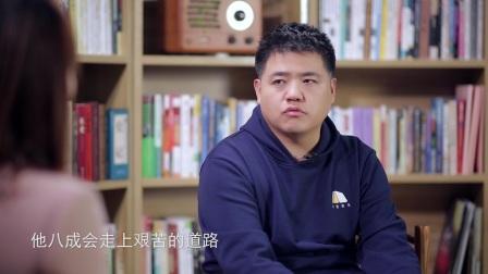 樊登自曝创业从没找过钱!直接赚钱!