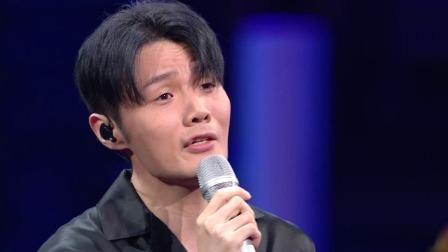 李荣浩《不将就》,极致嗓音爱了 天猫双11狂欢夜 2019 20191110