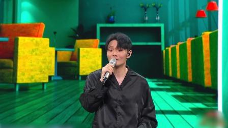李荣浩《不将就》,百听不厌! 双11狂欢夜 20191110