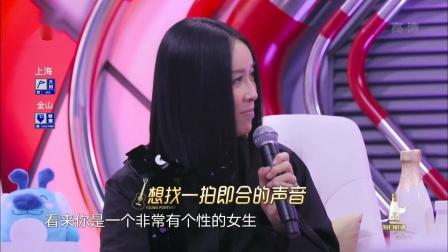 2019-11-17 肖戰阿云嘎破次元同臺PK!那英周華健搶人