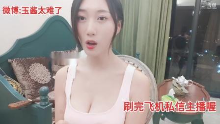 小小玉酱-204-20191027