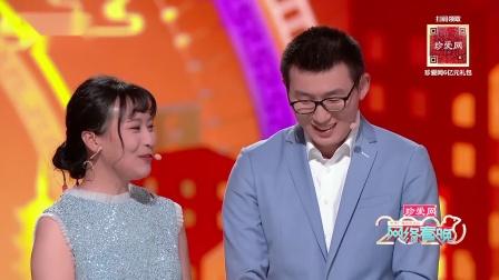 2020-01-17 康辉朱广权爆笑互怼,陈意涵费启鸣合唱超甜
