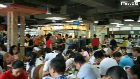 深圳富士康科技集团龙华科技园饭店