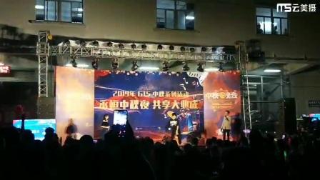 深圳富士康科技集团龙华科技园中秋晚会动感地带DJ舞曲