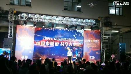 深圳富士康科技集团龙华科技园中秋晚会演唱歌曲《千千阙歌》