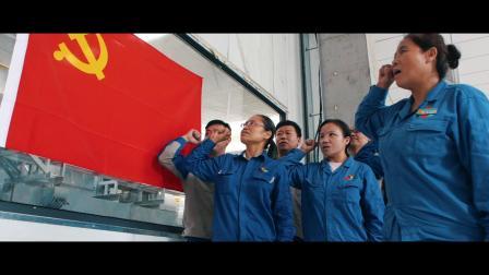 """十二印象丨安彩高科""""慶祝中華人民共和國成立70周年"""".mp4"""