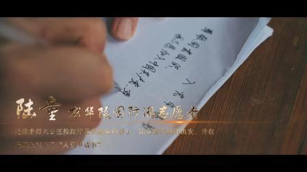光荣的赞歌 共产党员在芜湖防汛抗洪第一线