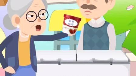 这种雪糕是你经常买给孩子吃的吗?