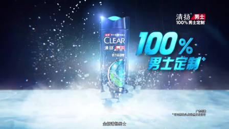 2021清扬C罗Cashable_Aug_小米OTT_ 15秒_天猫超市VI-QY299T.mp4