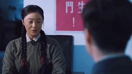 【小安影视An:男女同工同酬 我们都应该感谢她