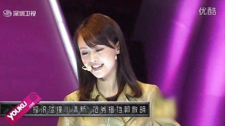【综艺in事件】盘点2013各卫视跨年晚会之最