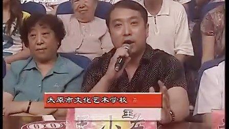 晋剧《走进大戏台》2010-07-18期