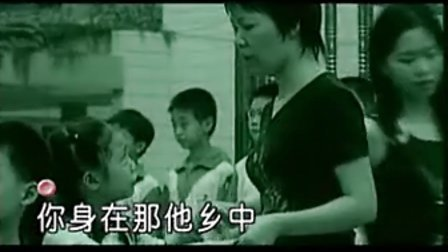 歌曲【母亲】(阎维文)