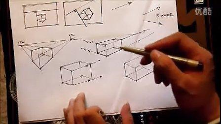 产品设计手绘系列基础教学视频——透视方盒子练习