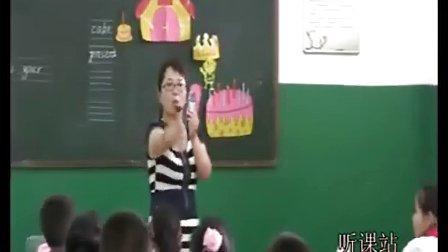 外研版小学英语三上Module6 Unit1 Happy birthday 教学视频+说课视频+课件