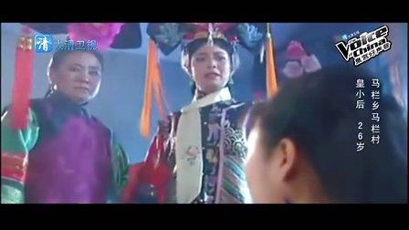 【我是传奇2 欢乐季】恶搞穿越版《皇宫好声音》