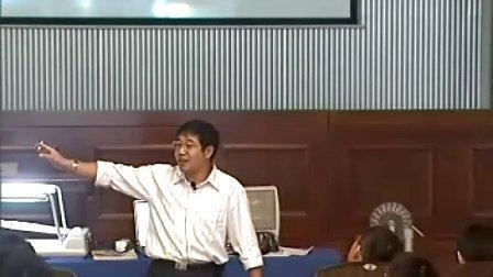 06年浙江省高中物理优质课视频之电荷 库仑定律2