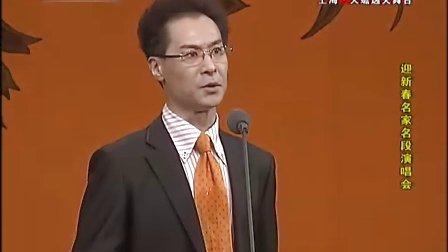 迎新春京剧名家名段演唱会