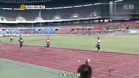 【无双透透】[中字]110913 MBC 偶像运动会_上部
