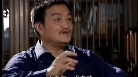 """点击观看《《中国古代文化圣贤》千年""""道德经"""" ——老子》"""