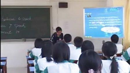 高二高中英语优质示范课视频《Unit 3 lesson 2 Parties》_苗蕾(1)