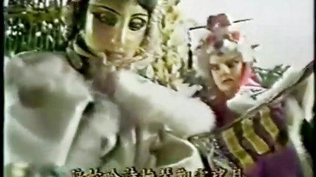 霹雳王朝02
