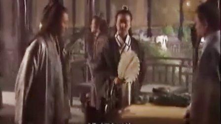 笑傲江湖21(央視)