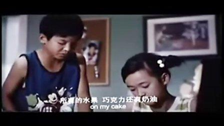 男生贾里新传清晰版国语中英双字无水印09最新国产喜剧片