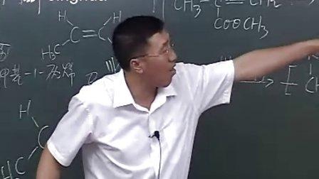 化学5烃和卤代烃2