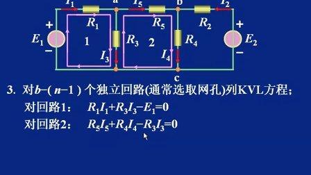 电工电子技术视频