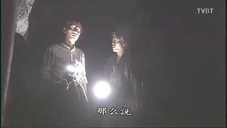 金田一耕助ファイル「迷路荘の惨剧」(杀人事件1)