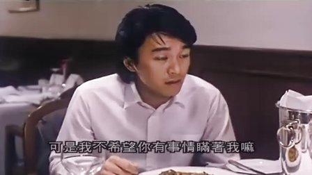 望夫成龙 - 电影 - 3023视频 - 3023.com