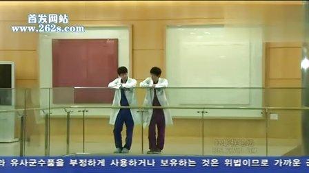 妇产科的女医生16