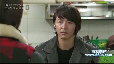 韩国偶像连续剧 【秘密花园】12.rmvb